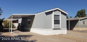 1650 S Arizona Avenue, 177, Chandler, AZ 85286