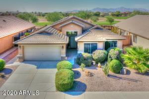 21866 N BACKUS Drive, Maricopa, AZ 85138