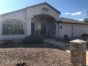 1031 E LIBERTY Lane, Gilbert, AZ 85296