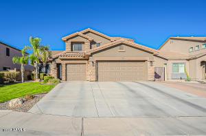 11254 E SAVANNAH Avenue, Mesa, AZ 85212