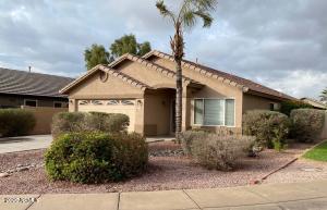3960 E Kroll Court, Gilbert, AZ 85234