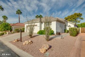 4734 N BROOKVIEW Terrace, Litchfield Park, AZ 85340
