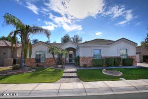 651 W Azalea Drive, Chandler, AZ 85248