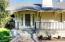 60 E Hoover Avenue, Phoenix, AZ 85004