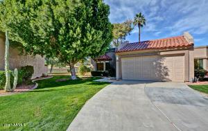 9834 W KERRY Lane, Peoria, AZ 85382