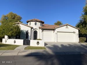 428 E HORSESHOE Drive, Chandler, AZ 85249