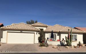 1588 E WINGED FOOT Drive, Chandler, AZ 85249