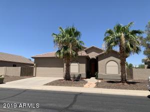 43184 W BUNKER Drive, Maricopa, AZ 85138