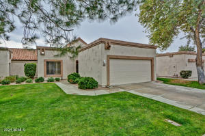 Gorgeous curb appeal in highly sought after Westbrook Village!