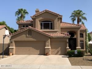 5970 W AURORA Drive, Glendale, AZ 85308