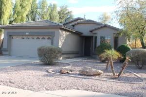 3717 E MEGAN Street, Gilbert, AZ 85295