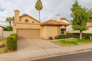 234 S LAKEVIEW Boulevard, Chandler, AZ 85225