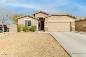 1810 W LOEMANN Drive W, Queen Creek, AZ 85142