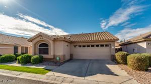 1632 N SERINA, Mesa, AZ 85205
