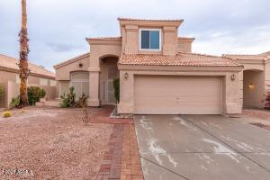 6450 W MEGAN Court, Chandler, AZ 85226