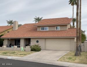 7541 E WOODSHIRE Cove, Scottsdale, AZ 85258