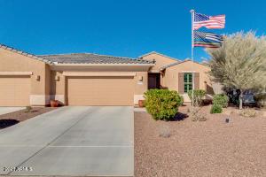 41630 W SUMMER WIND Way, Maricopa, AZ 85138