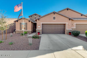 41629 W MONSOON Lane, Maricopa, AZ 85138