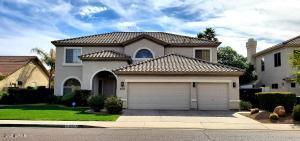 5207 E GROVERS Avenue, Scottsdale, AZ 85254