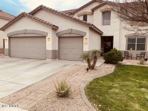 11508 E RAMBLEWOOD Avenue E, Mesa, AZ 85212