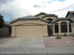 4712 E Swilling Road, Phoenix, AZ 85050
