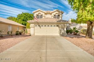 1540 W IVANHOE Court, Chandler, AZ 85224