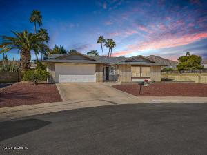 11002 S TOMAH Street, Phoenix, AZ 85044