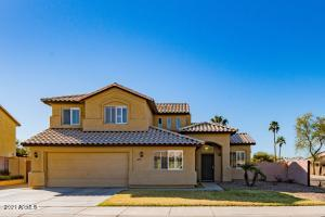 16091 W GRANT Street, Goodyear, AZ 85338