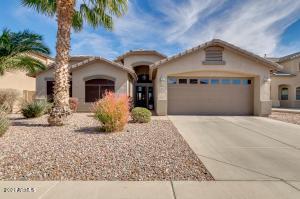 21567 N BACKUS Drive, Maricopa, AZ 85138