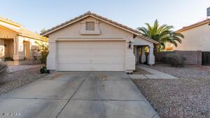 4045 W ABRAHAM Lane, Glendale, AZ 85308