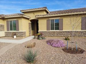 5830 W HUNTINGTON Drive, Laveen, AZ 85339