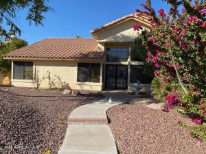 132 W MYRNA Lane N, Tempe, AZ 85284