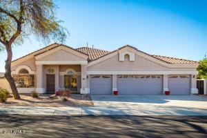 1565 E OXFORD Lane, Gilbert, AZ 85295