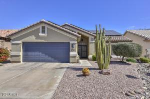 15678 W CHEERY LYNN Road, Goodyear, AZ 85395