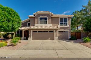 1323 N BEDFORD Drive, Chandler, AZ 85225