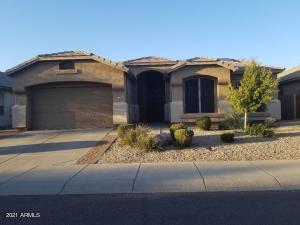 7352 E OVERLOOK Drive, Scottsdale, AZ 85255