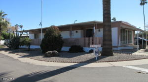 5201 W Camelback Road, FC198, Phoenix, AZ 85031