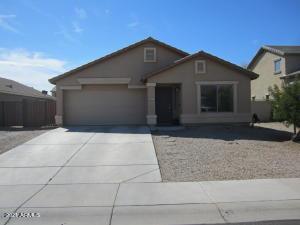 1561 W AGRARIAN HILLS Drive, Queen Creek, AZ 85142