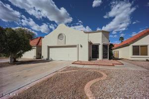 1510 E COMMERCE Avenue, Gilbert, AZ 85234