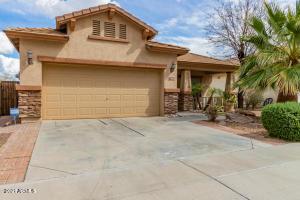 25107 N 51ST Drive, Phoenix, AZ 85083
