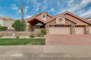 5716 W ARROWHEAD LAKES Drive, Glendale, AZ 85308