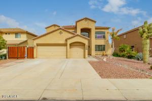 11226 E STEARN Avenue, Mesa, AZ 85212