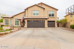 881 N FOREST Court, Chandler, AZ 85226