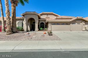 1044 W IRIS Drive, Gilbert, AZ 85233