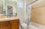 Suite #4 bathroom