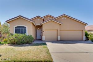 22488 N MULLIGAN Drive, Maricopa, AZ 85138