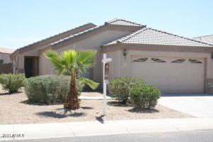 12625 W SURREY Avenue, El Mirage, AZ 85335