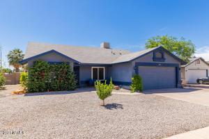 FOR SALE 6752 N 84th Ln, Glendale AZ No HOA!!