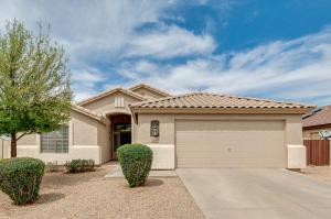 2660 S HOLGUIN Way, Chandler, AZ 85286