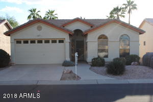 8931 E COPPER VALLEY Lane, Sun Lakes, AZ 85248